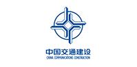 布里斯托客户:中国交通建设