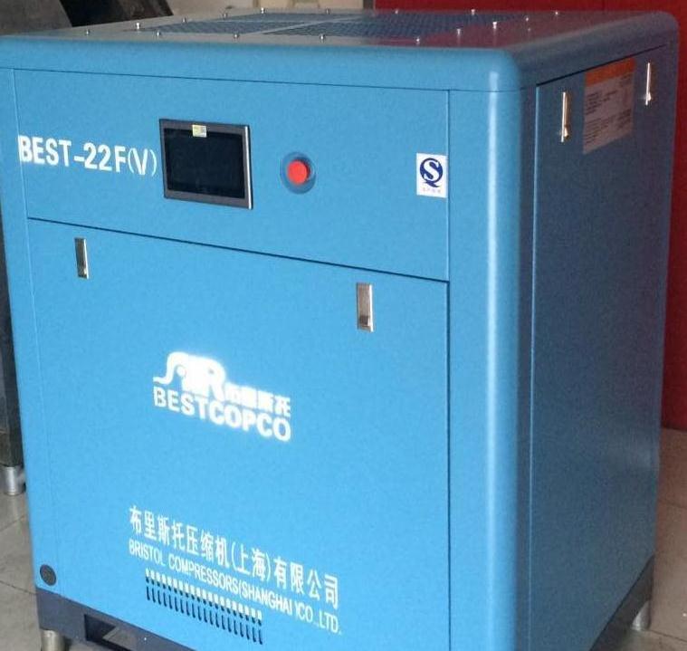 祝贺我司节能省电的BEST-22F(V)永磁变频压缩机被新兴印刷公司选中